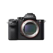 Sony A7R II M2 Digital Full Frame Mirrorless Cam